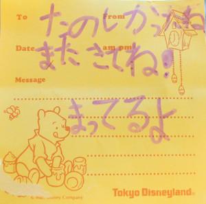Dsc_6091_2